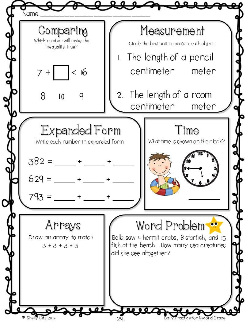 2nd Grade Measurement Worksheet Morning Work Freebie for 2nd Grade