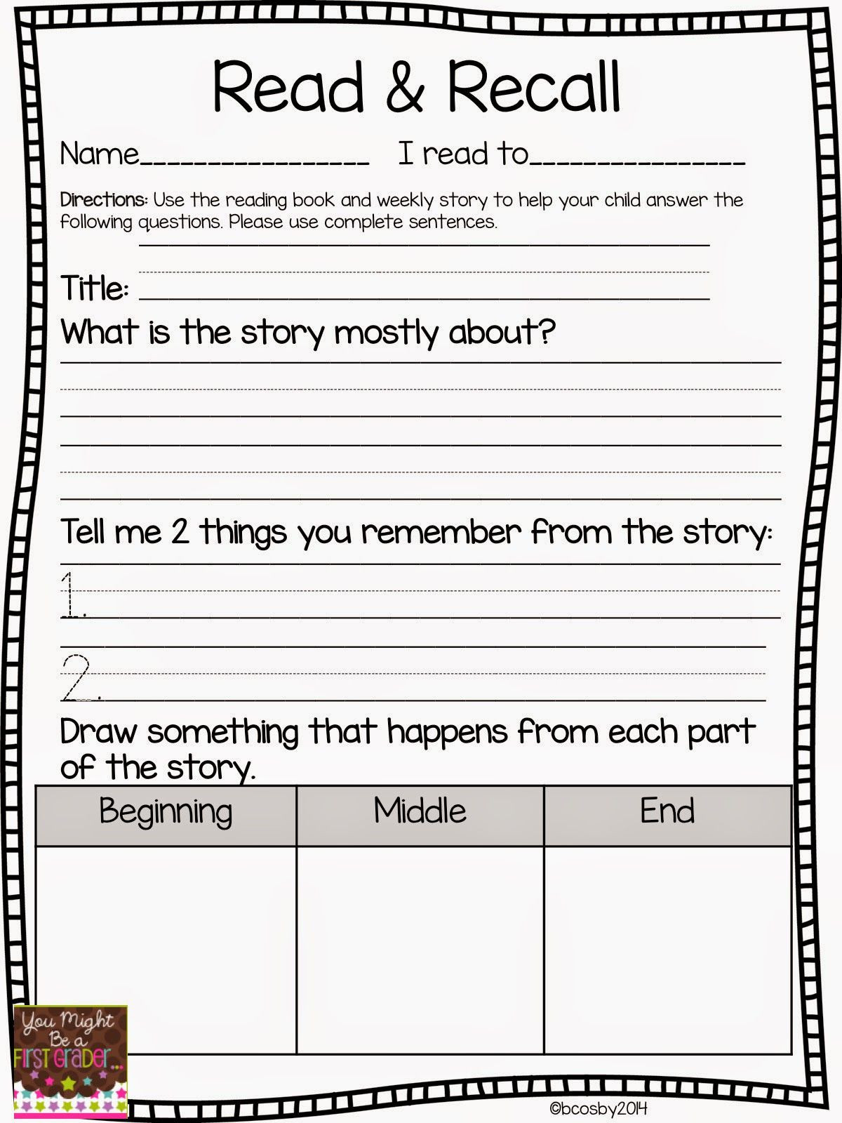 4th Grade Reading Response Worksheets Reading Prehension You Might Be A First Grader
