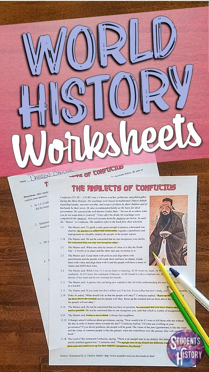 7th Grade World History Worksheets World History Worksheets for the World History Classroom