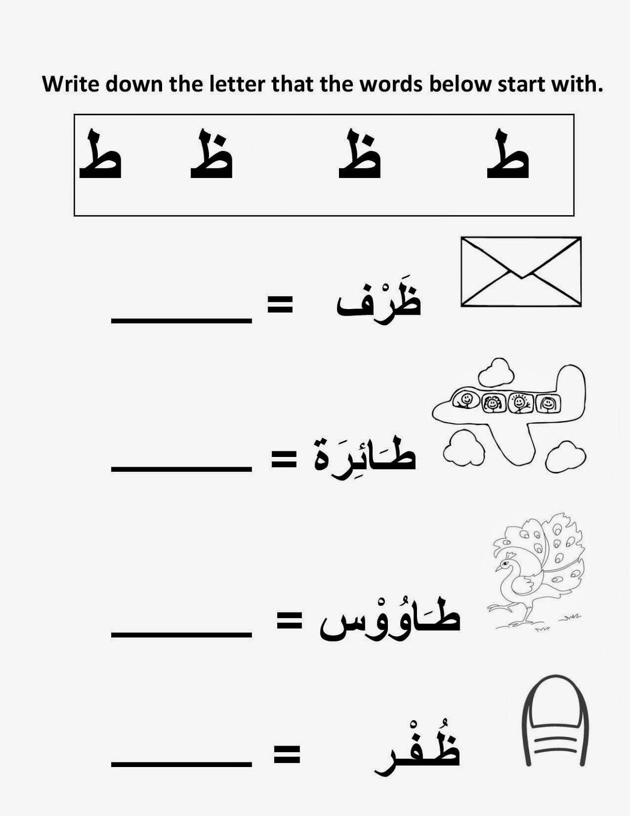 Arabic Alphabet Worksheets Printable Arabic Handwriting Practice – Iqra Games
