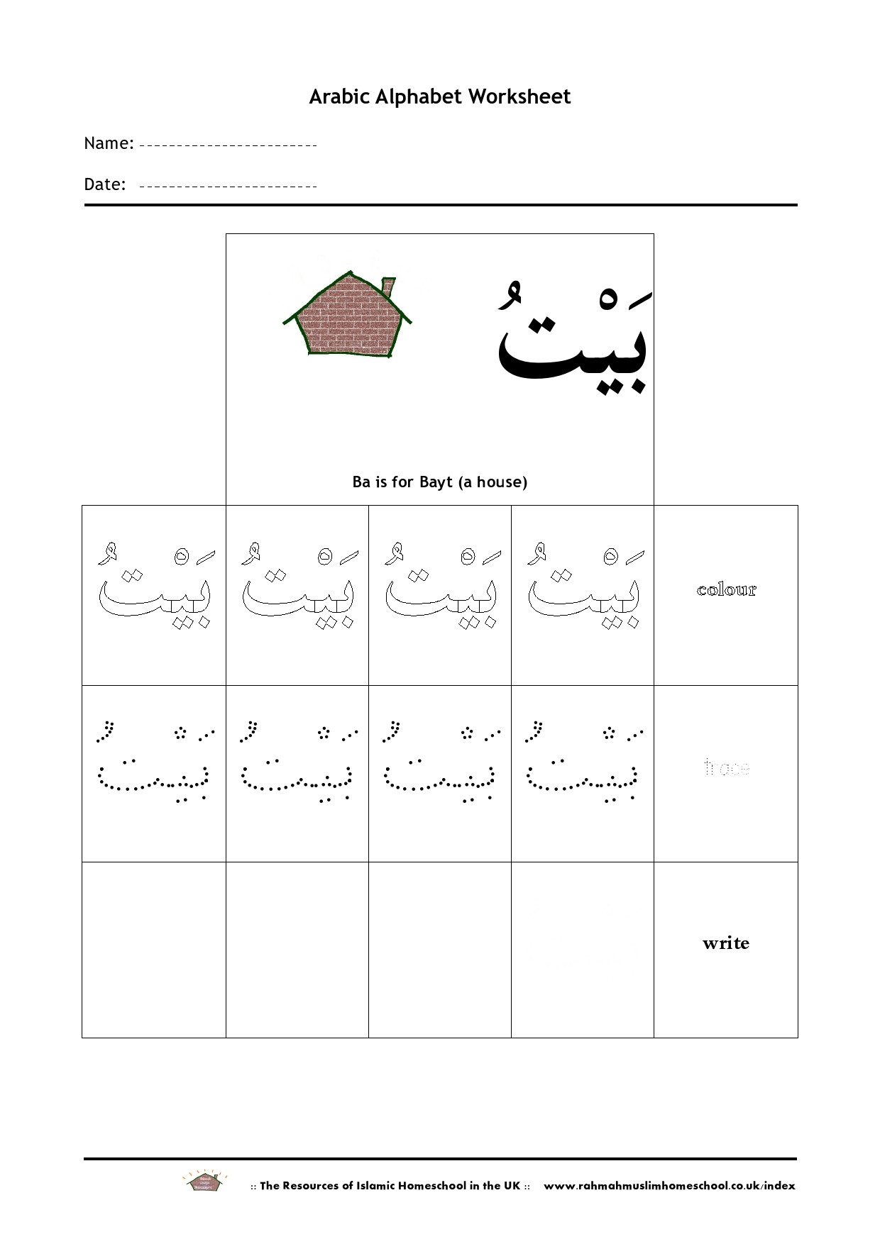 Arabic Alphabet Worksheets Printable Free Arabic Alphabet Worksheet Ba is for Bayt A House
