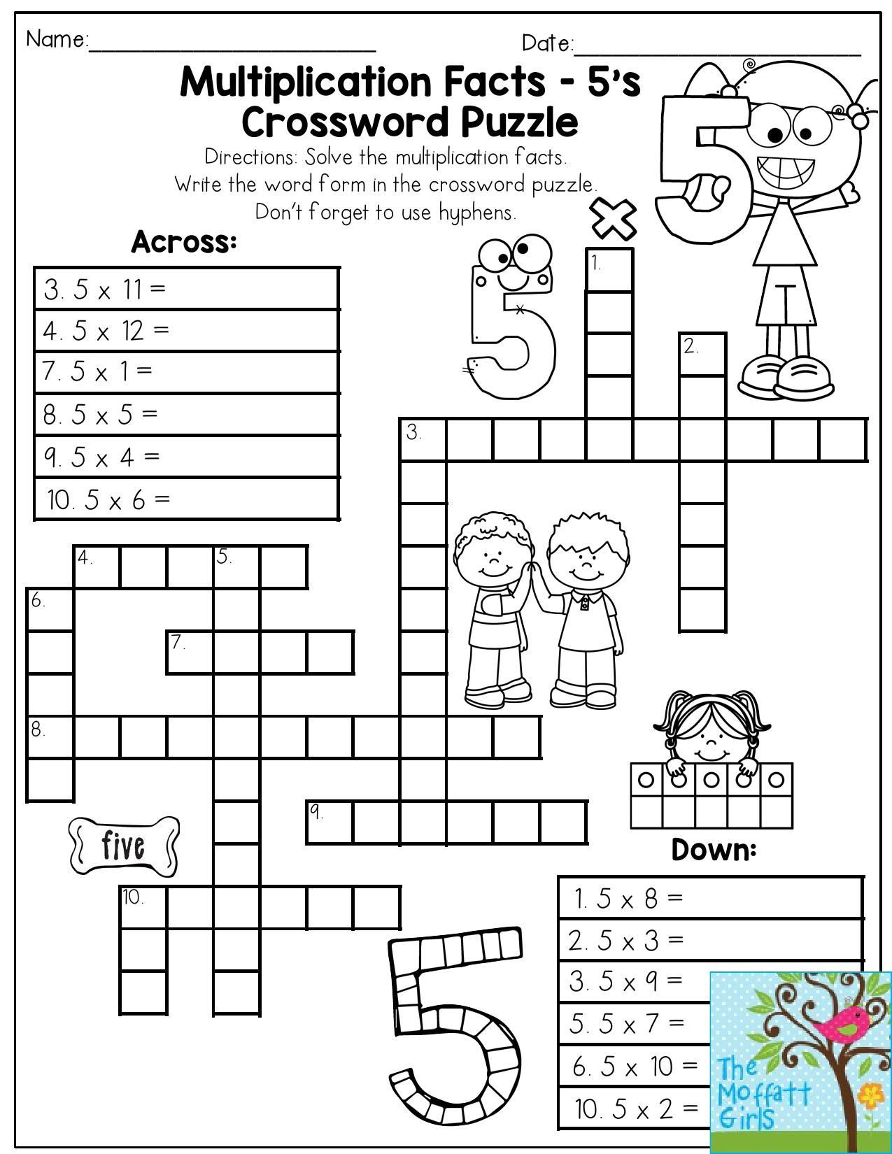 Array Math Worksheets Back to School Packets