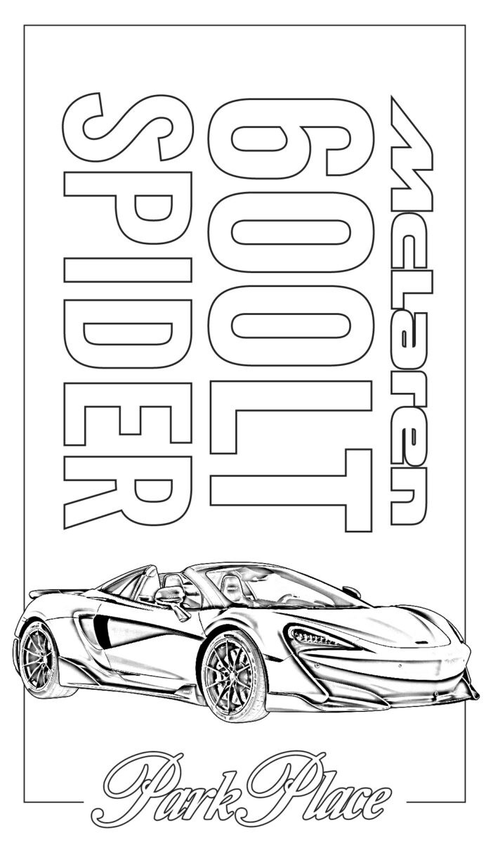 Automotive Worksheets for Highschool Students Basic Math Concepts for High School Supercar Coloring Pages