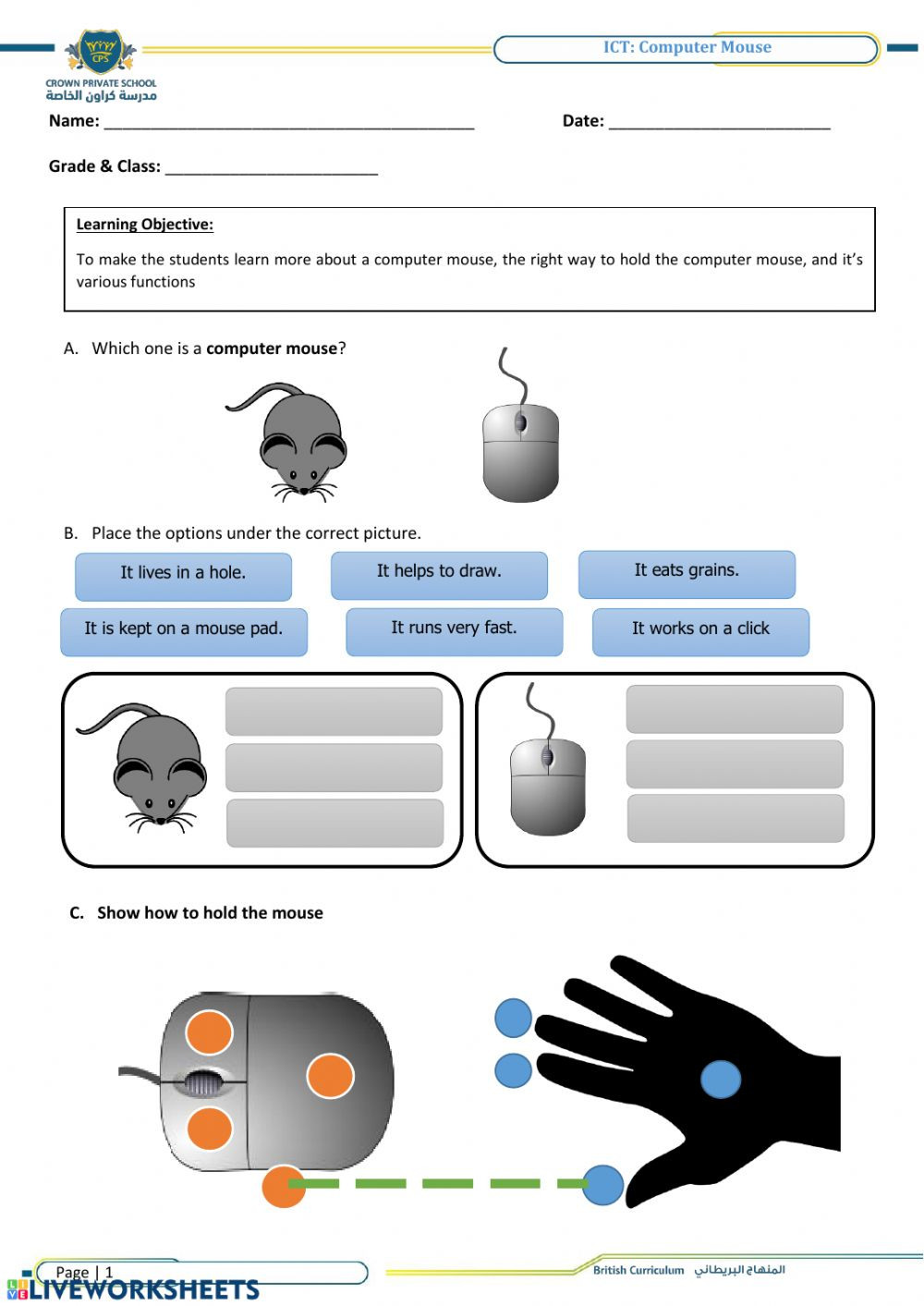 Computer Worksheets for Grade 1 Ws Cps Ict Gr1 Interactive Worksheet