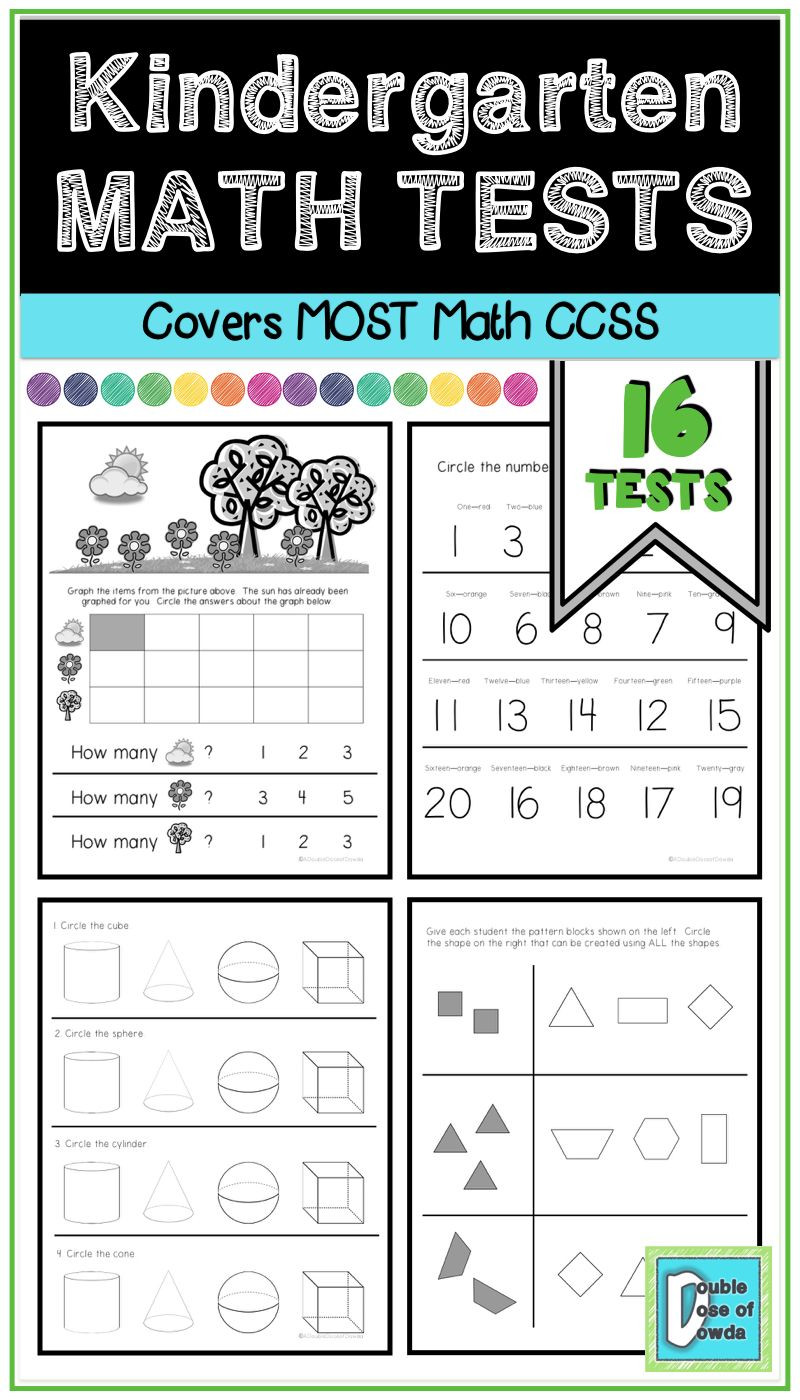 Construction Math Worksheets This Math assessment Tests Almost Every Kindergarten Mon