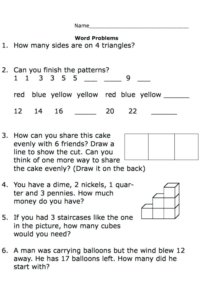Estimating Sums Worksheets 3rd Grade Estimation Word Problems 3rd Grade Bunch Ideas Fraction