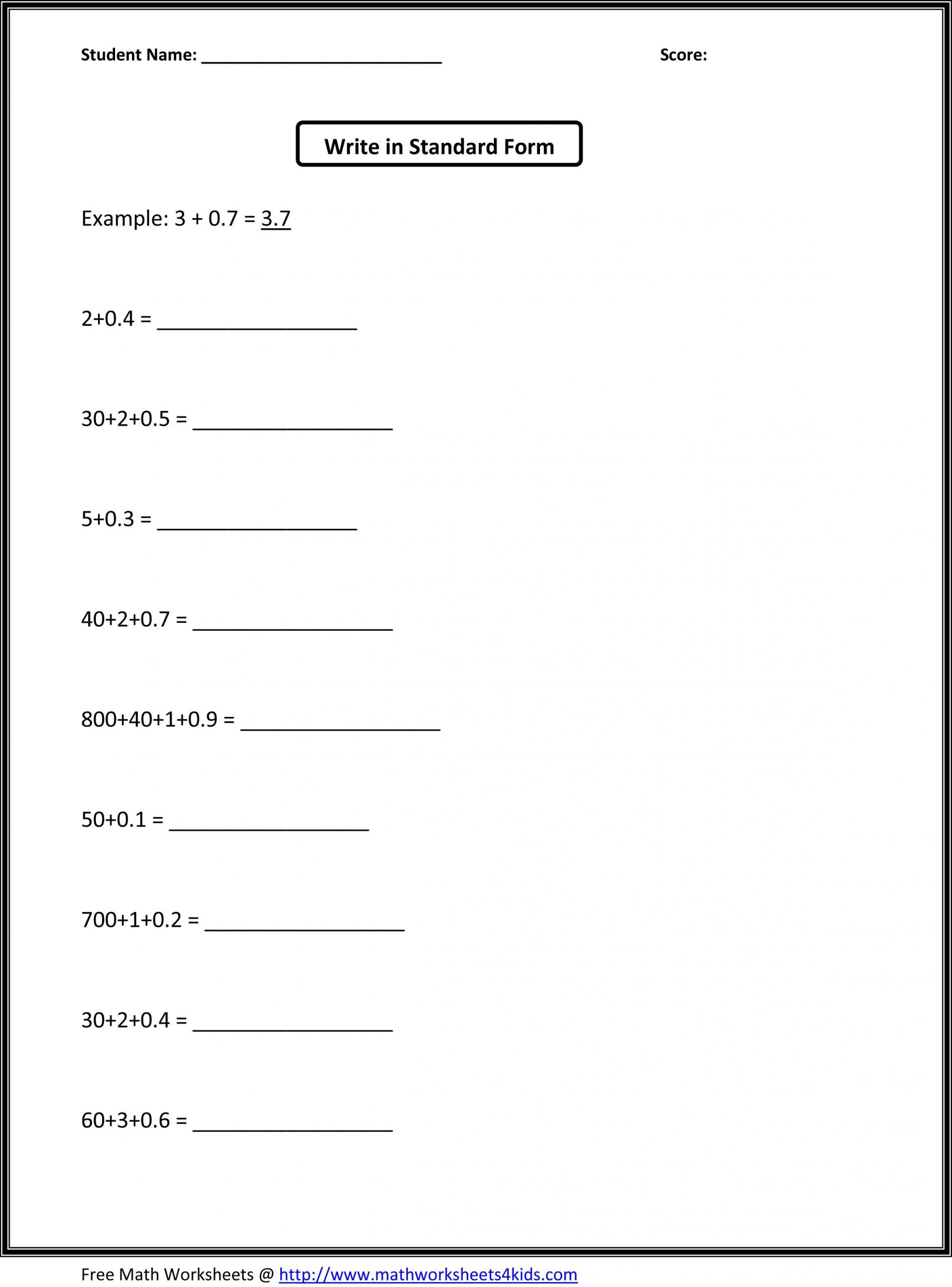 Expanded Notation Worksheets 3rd Grade 3rd Grade Math Worksheets 3rd Grade Math Worksheets