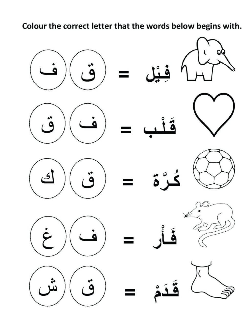 F Worksheets for Preschool Coloring Worksheets Arabic Alphabetoloring Pages Free