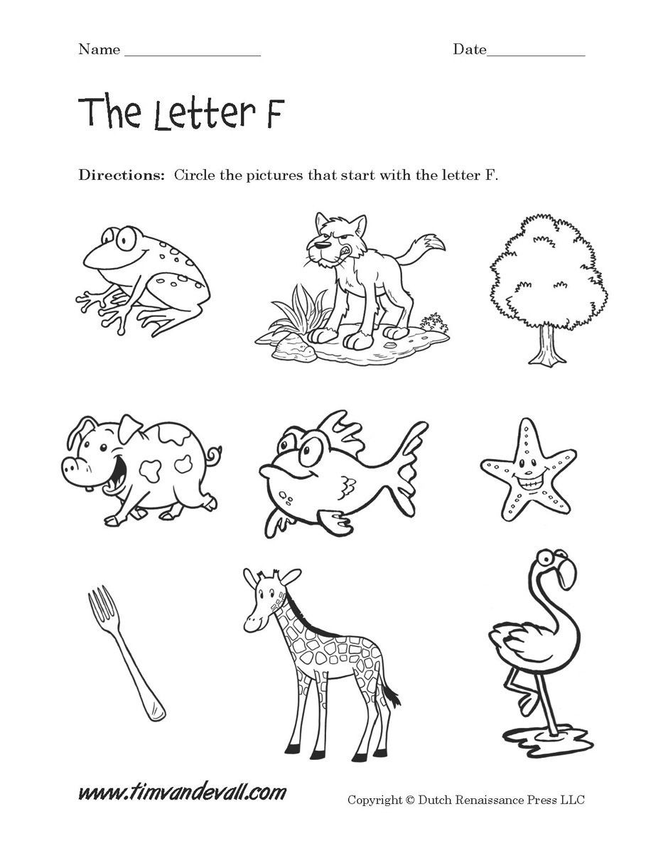 F Worksheets for Preschool Letter F Worksheet 02 933—1200