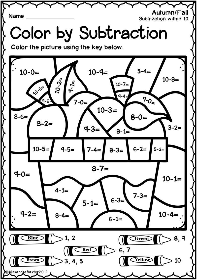 Fall Math Worksheets 2nd Grade This Resource is A Selection Of Color by Code Color by