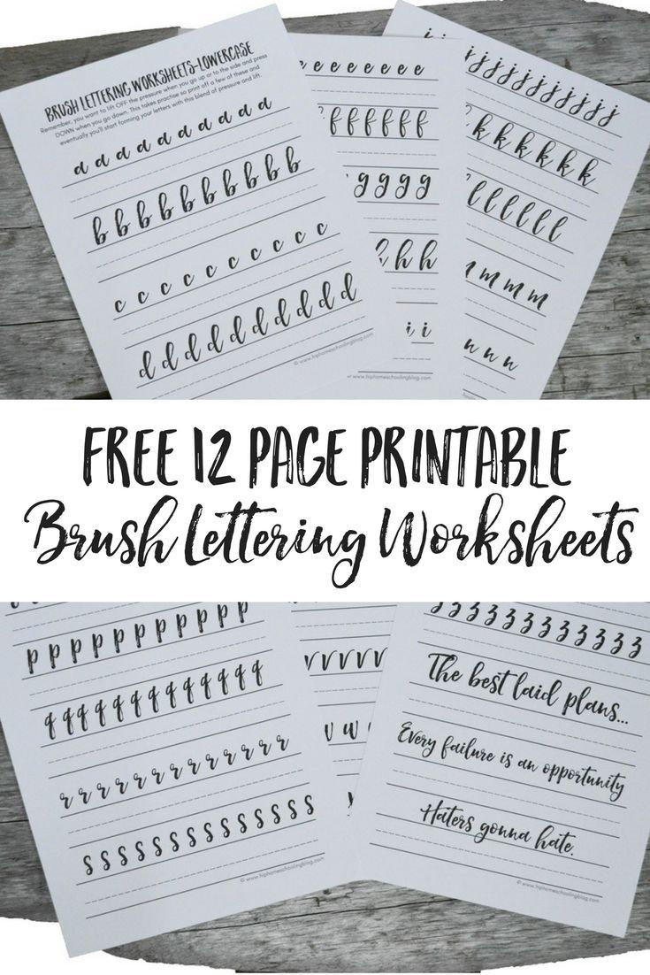 Free Calligraphy Worksheets Printable Free Brush Lettering Worksheets