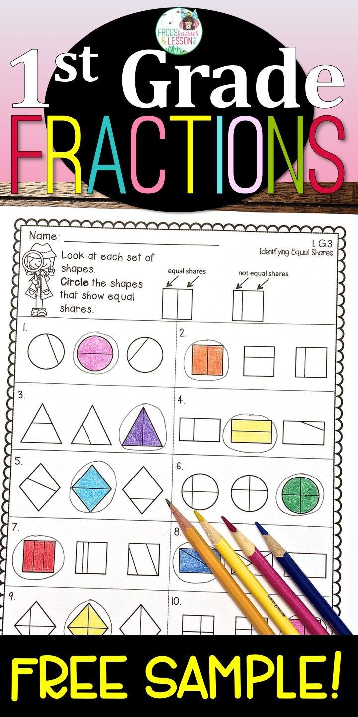 Free First Grade Fraction Worksheets Free First Grade Math Practice Worksheets