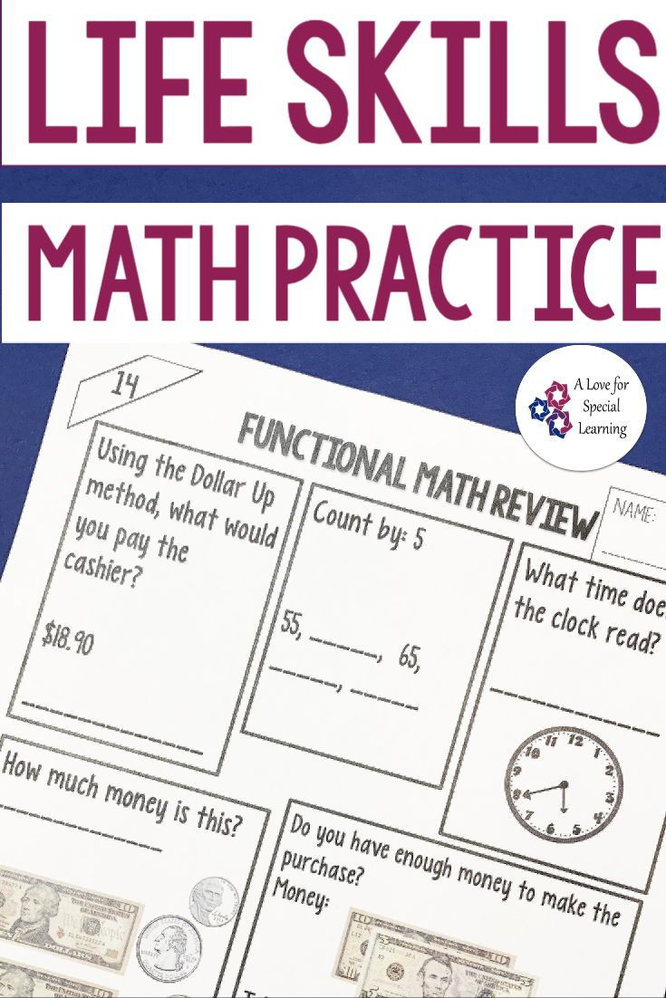 Functional Math Worksheets Special Education Pin On School