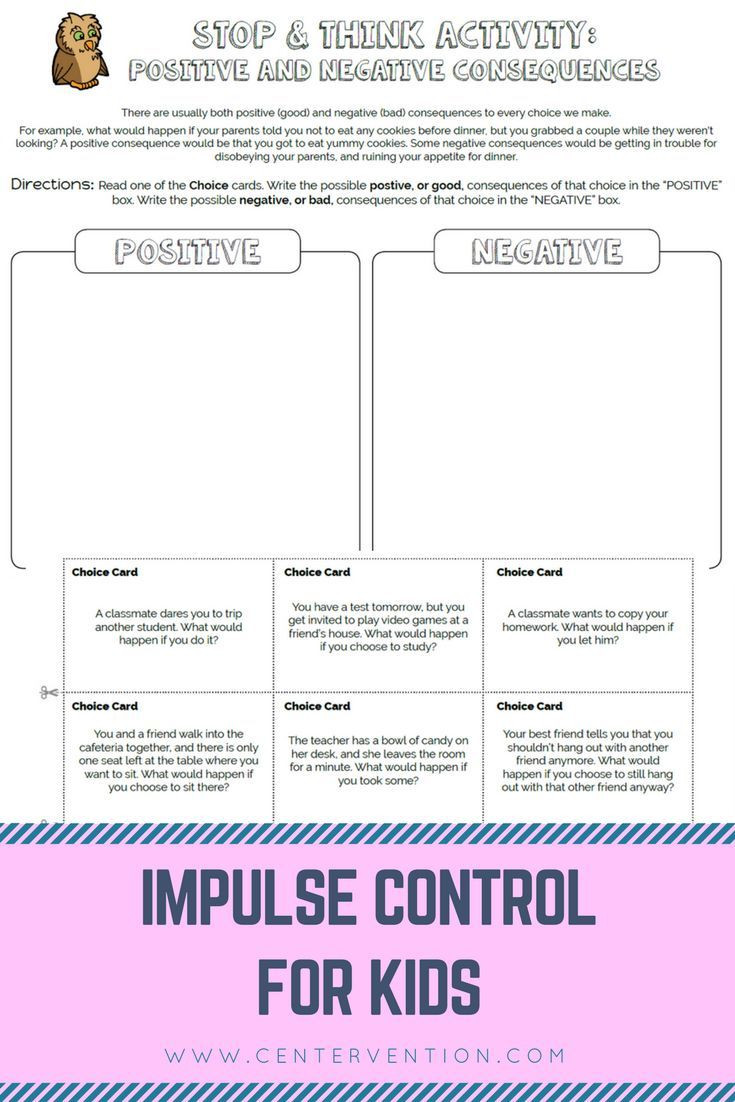 Impulse Control Worksheets Printable Stop and Think