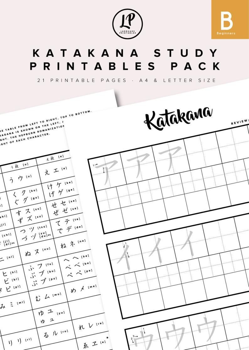 Japanese Worksheets for Beginners Printable Pin On Japan Here I E