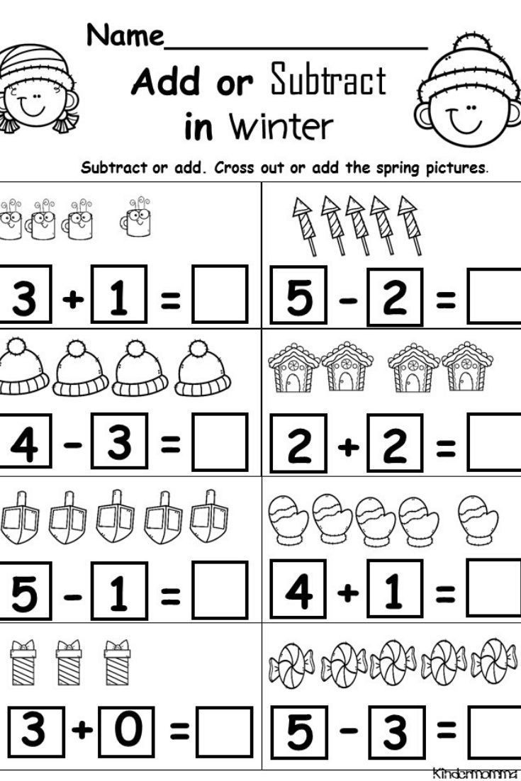 Kindergarten Subtraction Worksheets Free Printable Kindergarten Addition and Subtraction Worksheets In 2020