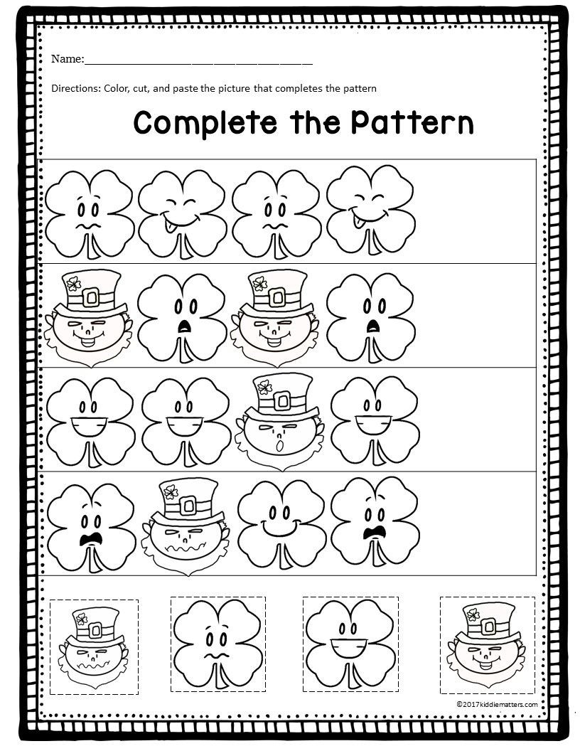 Kindergarten Subtraction Worksheets Free Printable Worksheet Body Worksheet for Kids Math Worksheets