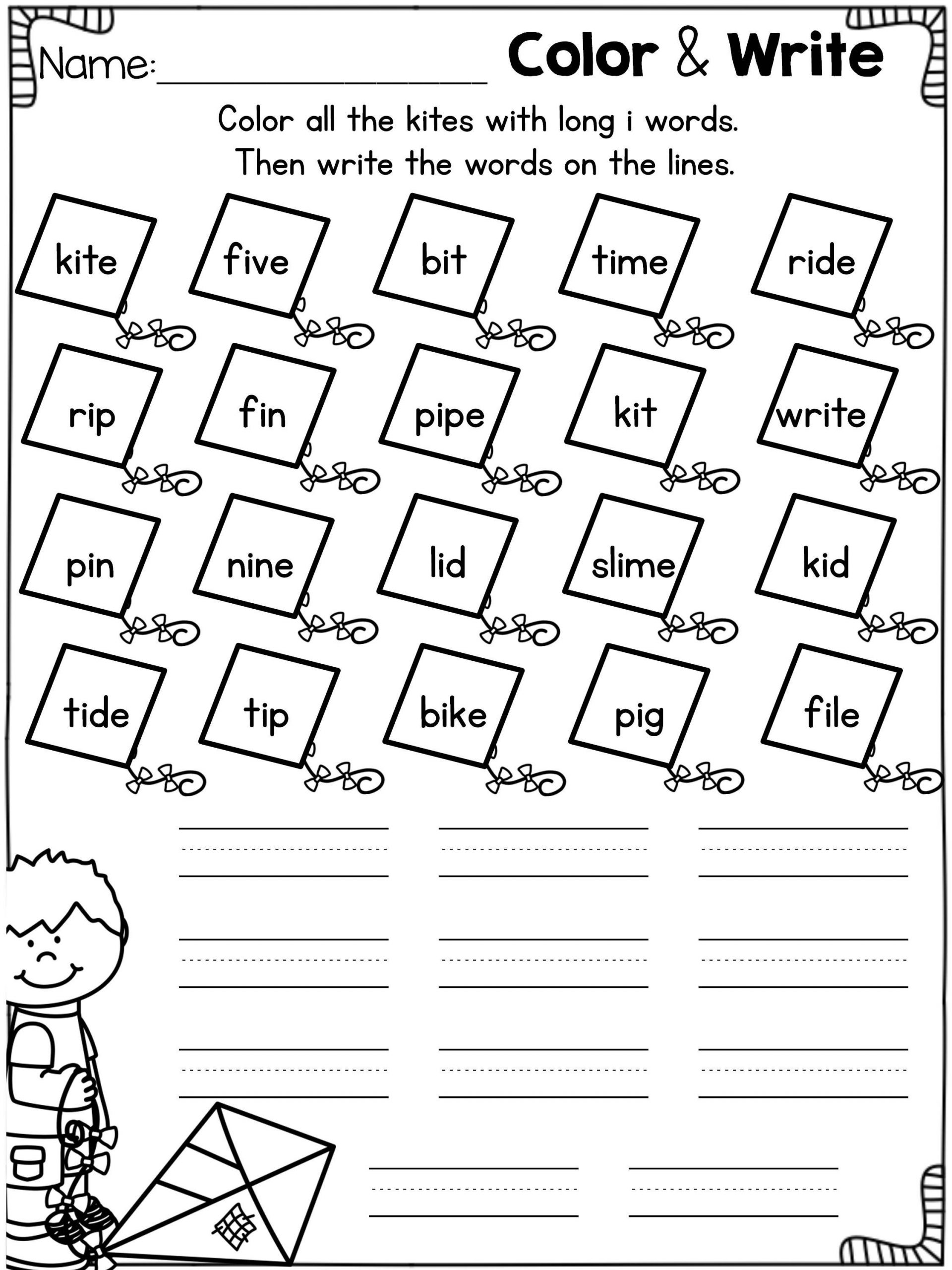 Long Vowels Worksheets First Grade Long Vowel Worksheets and Activities Cvce Words Bundle
