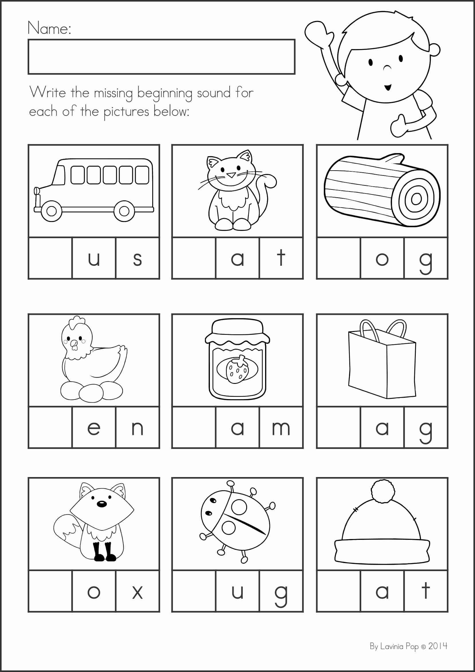 Medial sounds Worksheets First Grade Short O Phonics Worksheets Short O Cvc Words