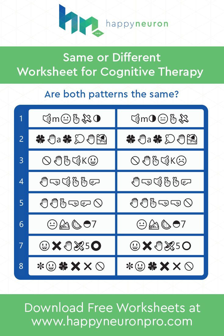 Memory Exercises for Adults Printable Download Your Free Visuospatial Packet