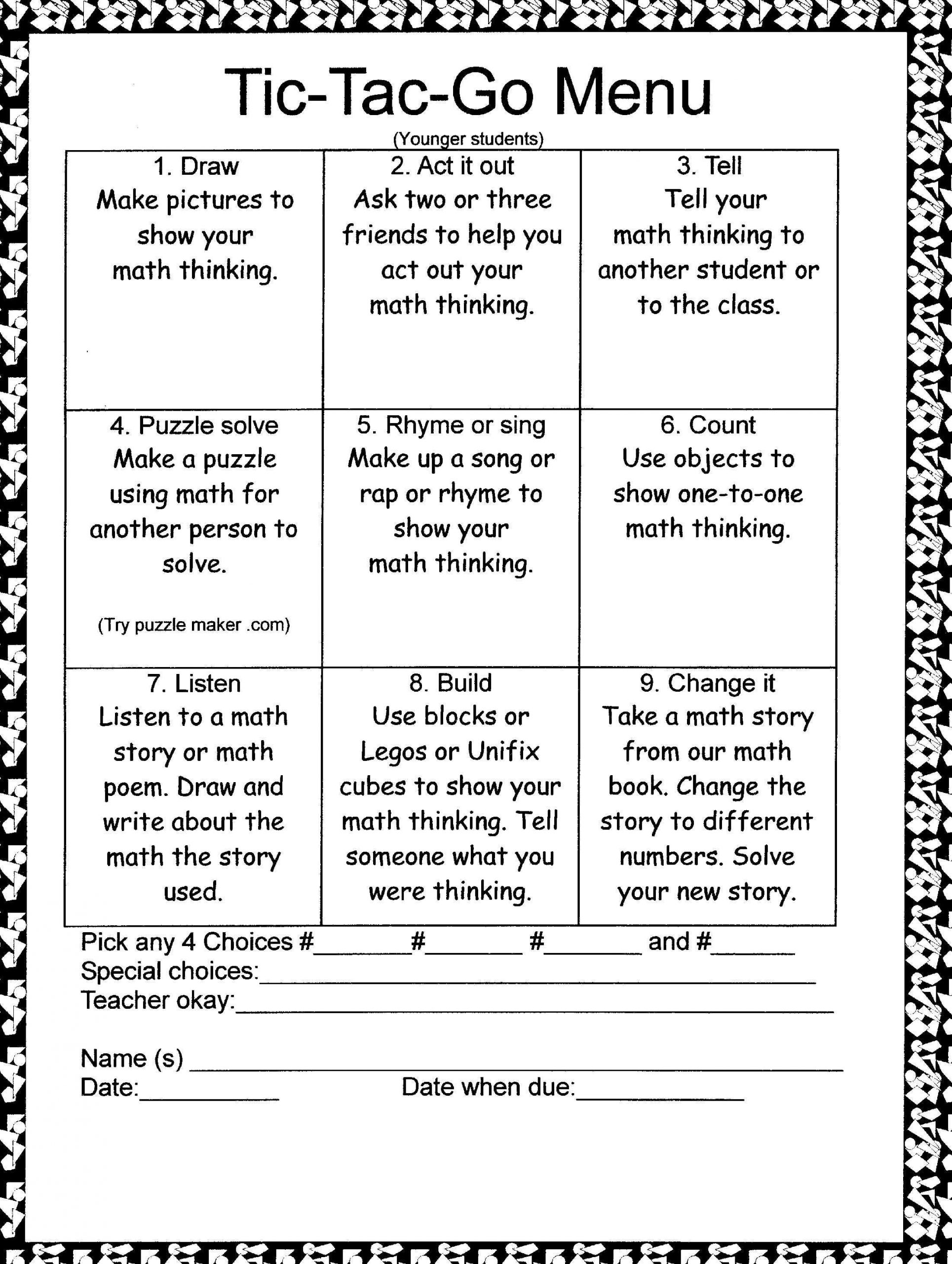 Menu Math Printable Math Menu