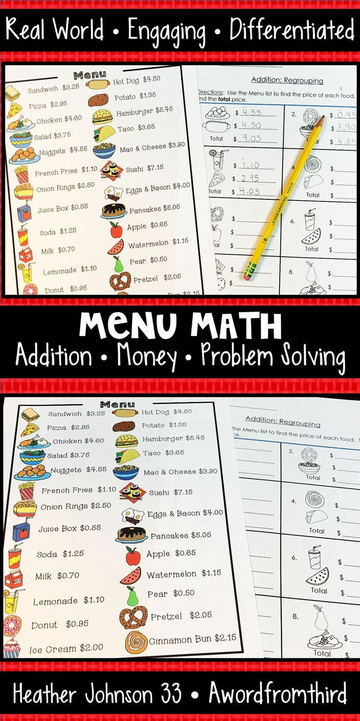Menu Math Worksheets 4 Worksheet Math Problems Line Facts Worksheets Schools