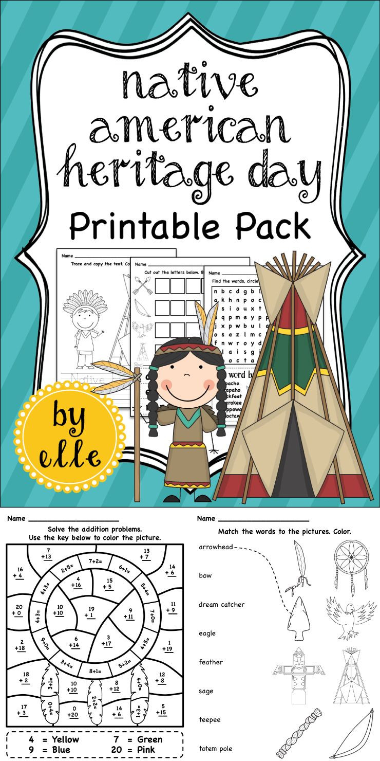 Native American Math Worksheets Native American Heritage Day Math and Literacy Activities