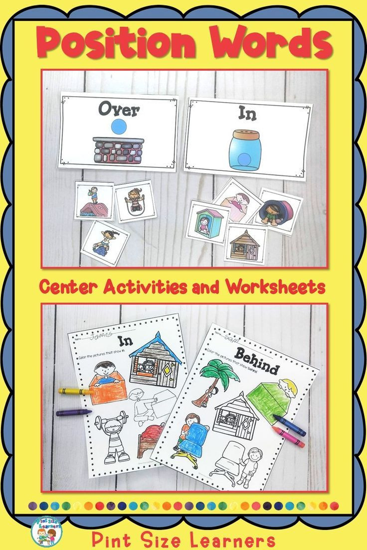 Positional Words Preschool Worksheets Position Words Activities and Worksheets