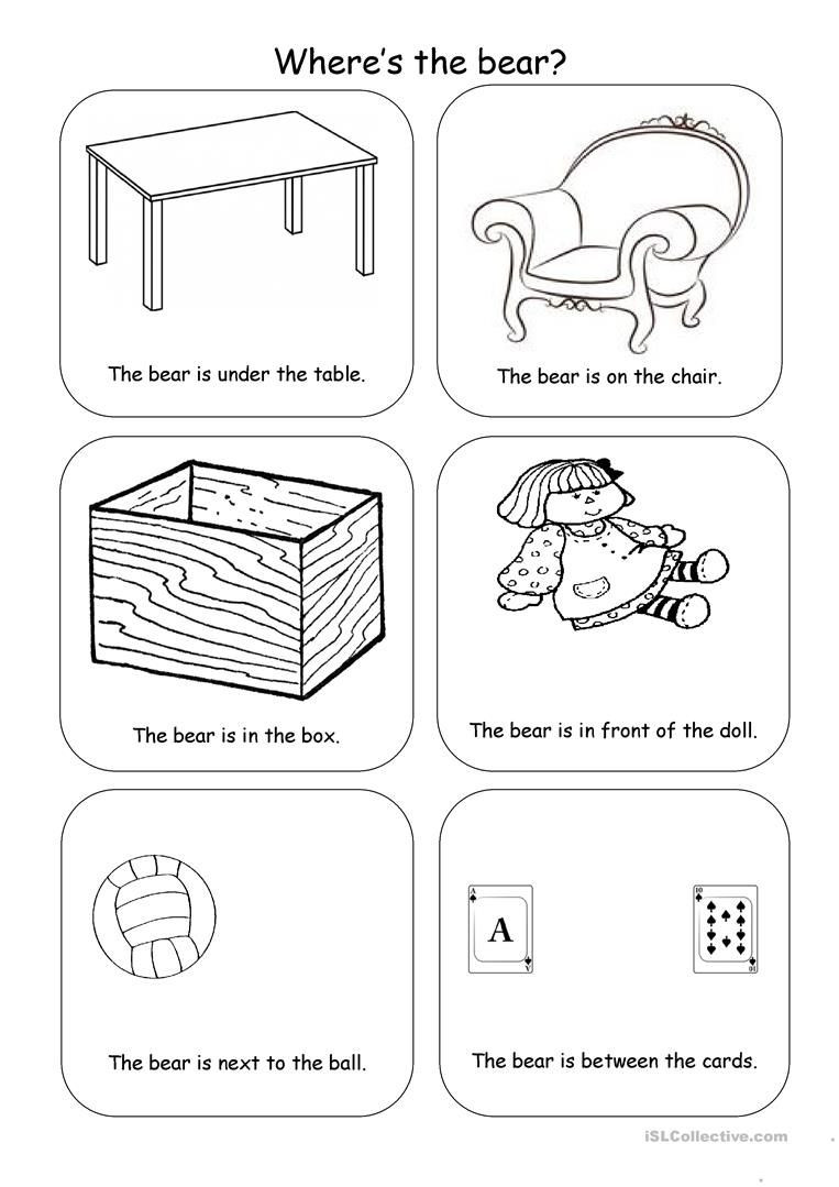 Positional Words Preschool Worksheets where S the Bear