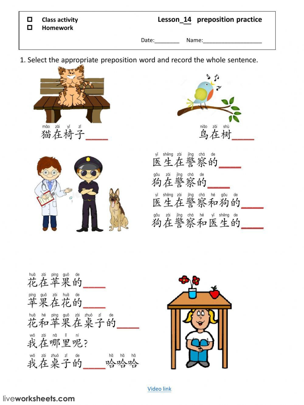 Prepositions Worksheets Middle School Prepositions Interactive and Able Worksheet You Can