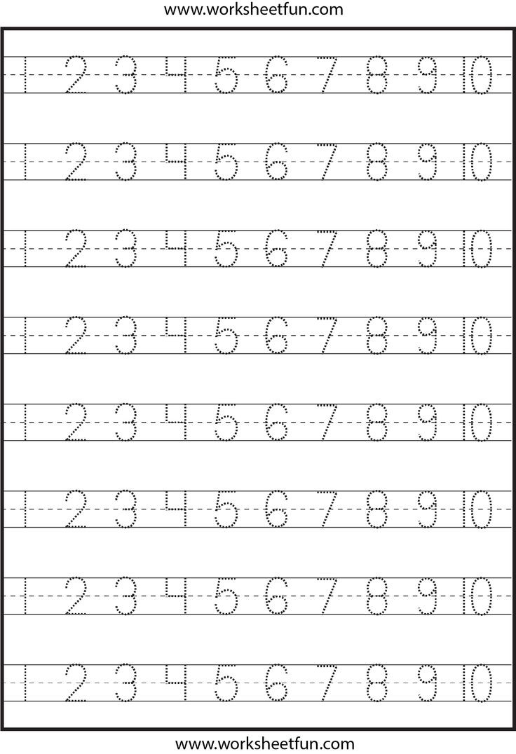 Preschool Number Tracing 6 Best Of Numbers 1 10 Printable Worksheet 10