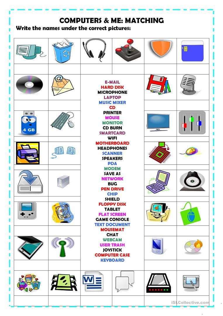 Printable Computer Worksheets Puters Matching