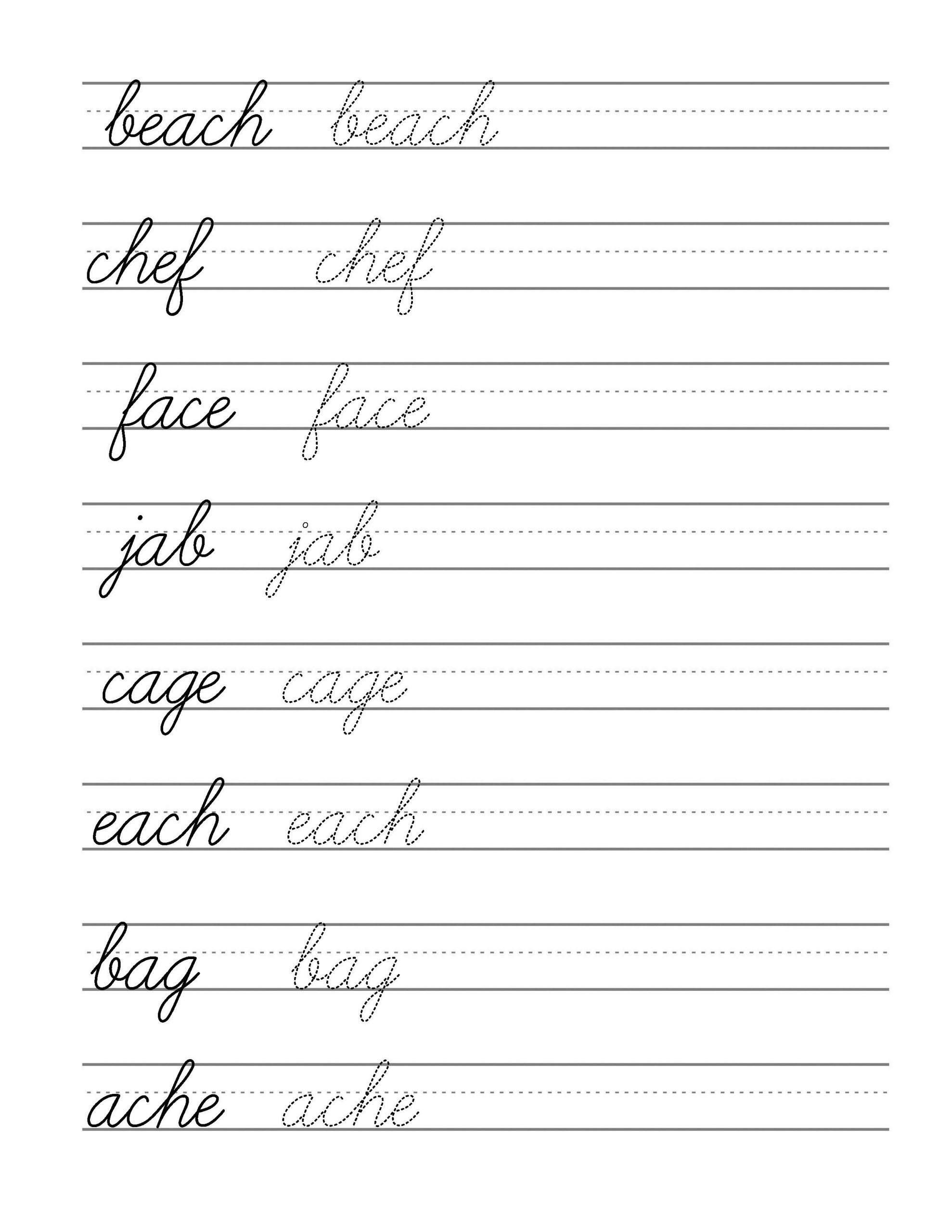 Printable Keyboarding Worksheets Free Beginning Cursive Writing Template Part 3