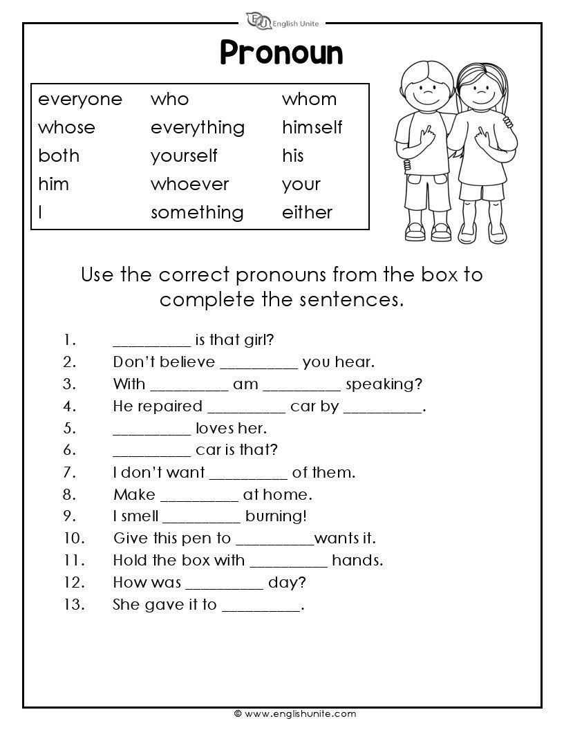 Pronoun Worksheets for 2nd Grade Pronouns Worksheet 3
