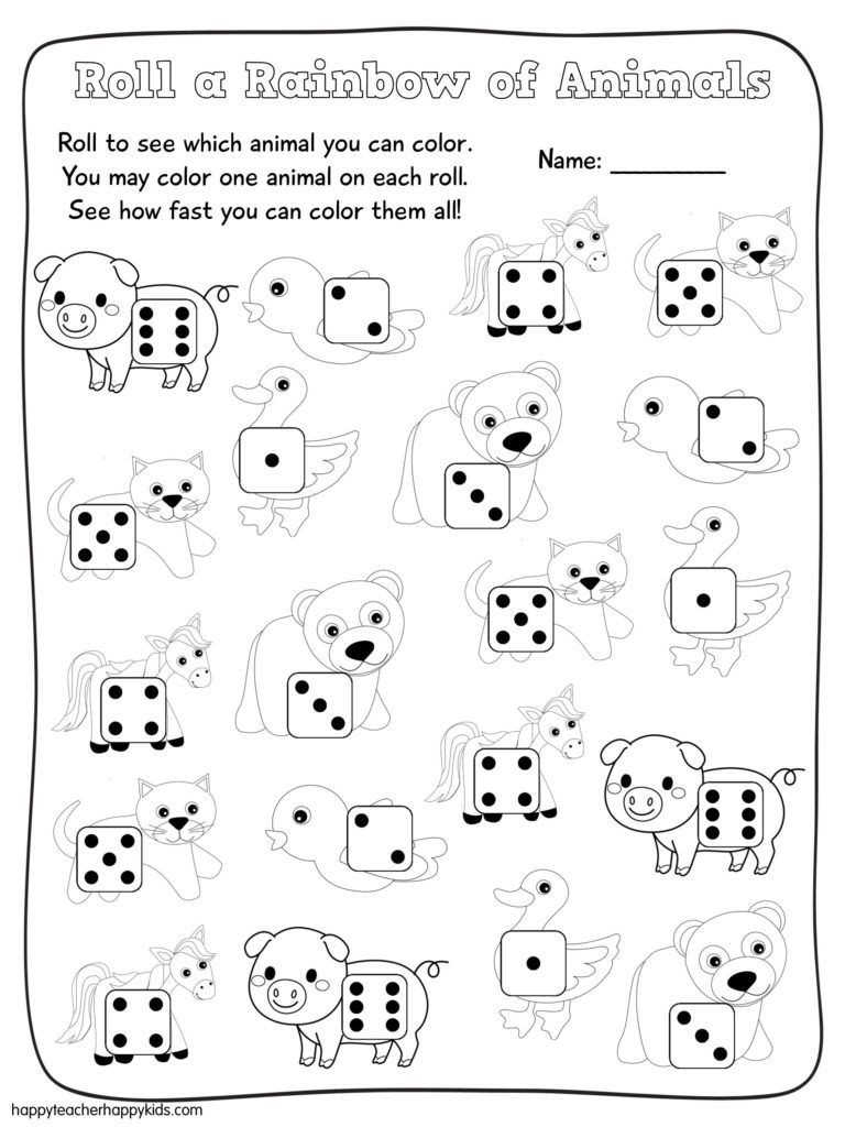 Rebus Puzzles for Adults Printable Worksheet Worksheet Address Worksheets Printable