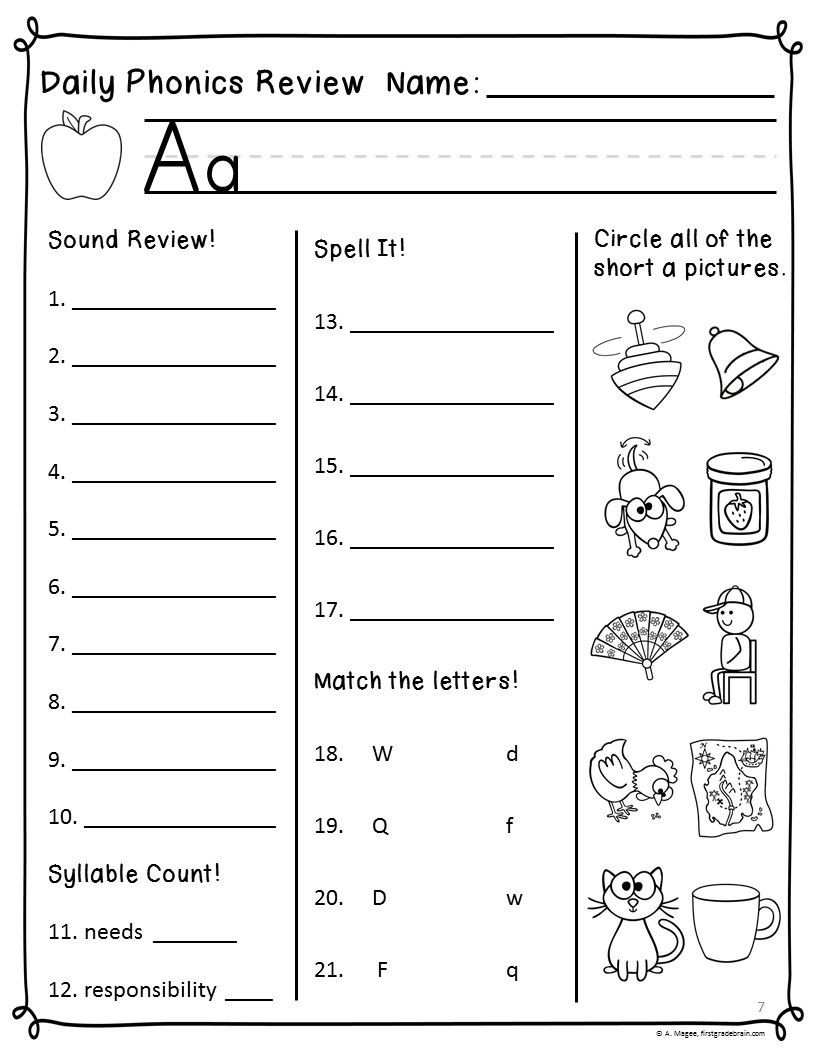 Saxon Math First Grade Worksheets Pin On Kindergarteen Worksheets
