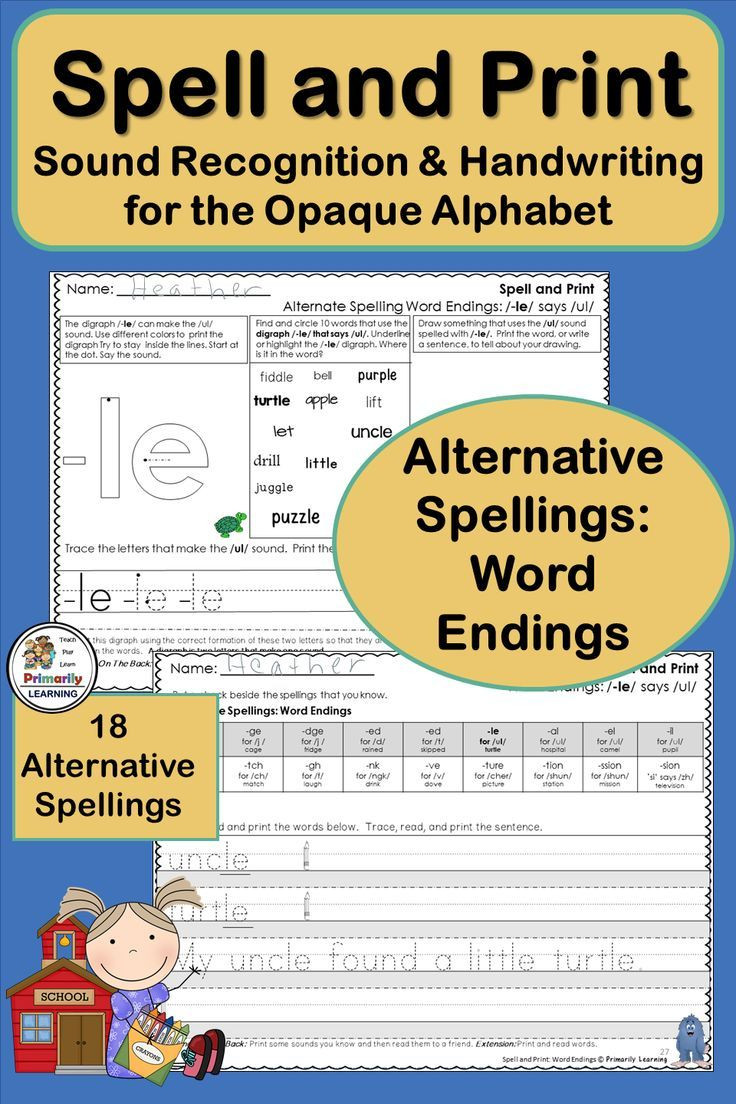 Schwa sound Worksheets Grade 2 Alternative Spellings & Handwriting Practice for Word