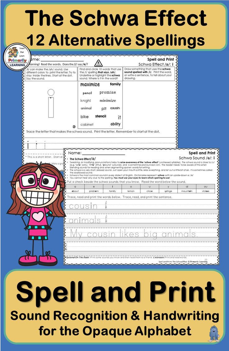 Schwa sound Worksheets Grade 2 Alternative Spellings & Handwriting Schwa Effect Links Jolly
