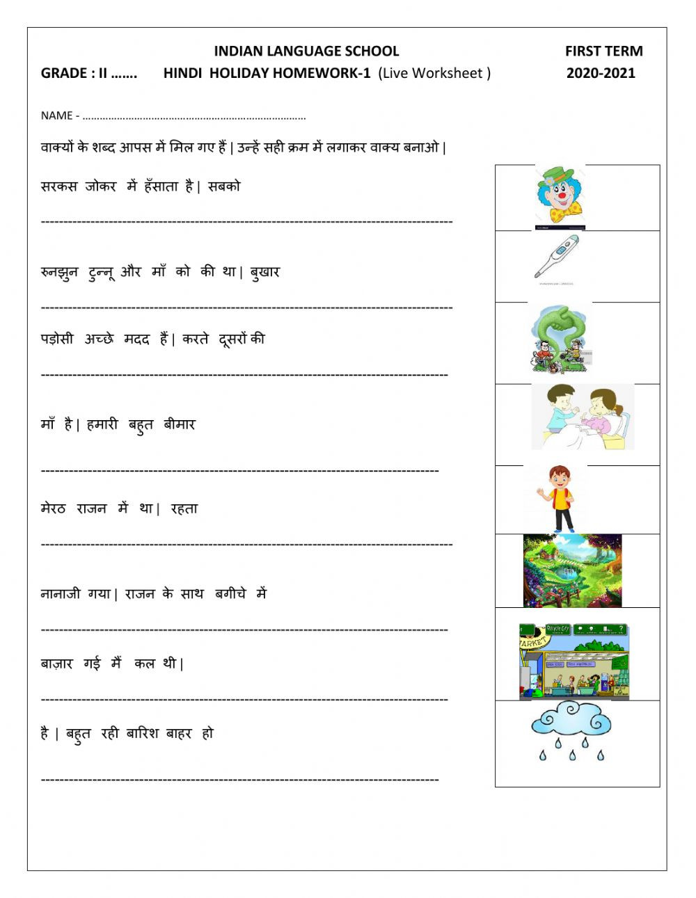 Scrambled Sentences Worksheets 2nd Grade Worksheets Jumbled Sentences Grade 2