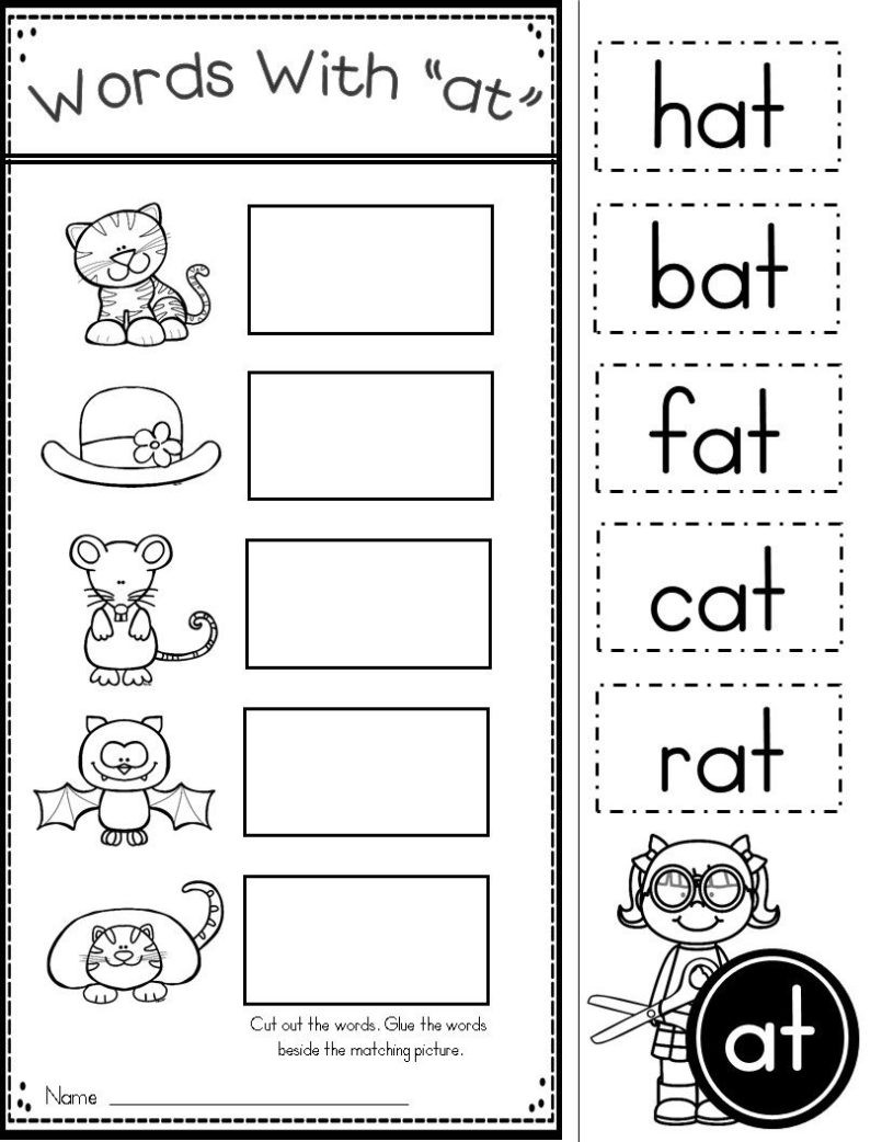 Seasons Worksheets for Preschoolers Math Worksheet In and Worksheets for Kindergarten