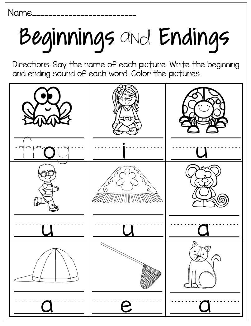 Short Vowel Worksheets 1st Grade Short Vowel Worksheets and Clip Cards