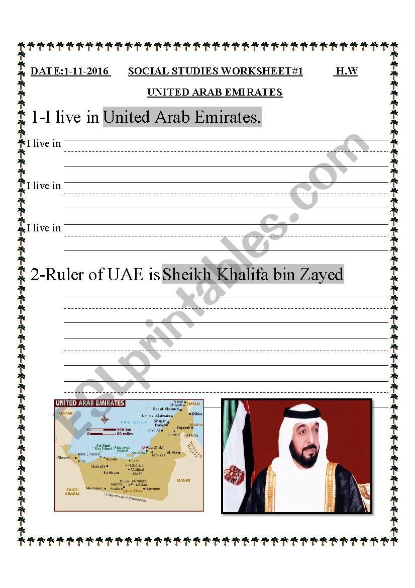 "Social Studies Worksheets 6th Grade Grade 1 ""uae social Studies "" Esl Worksheet by Sahar Ammad"