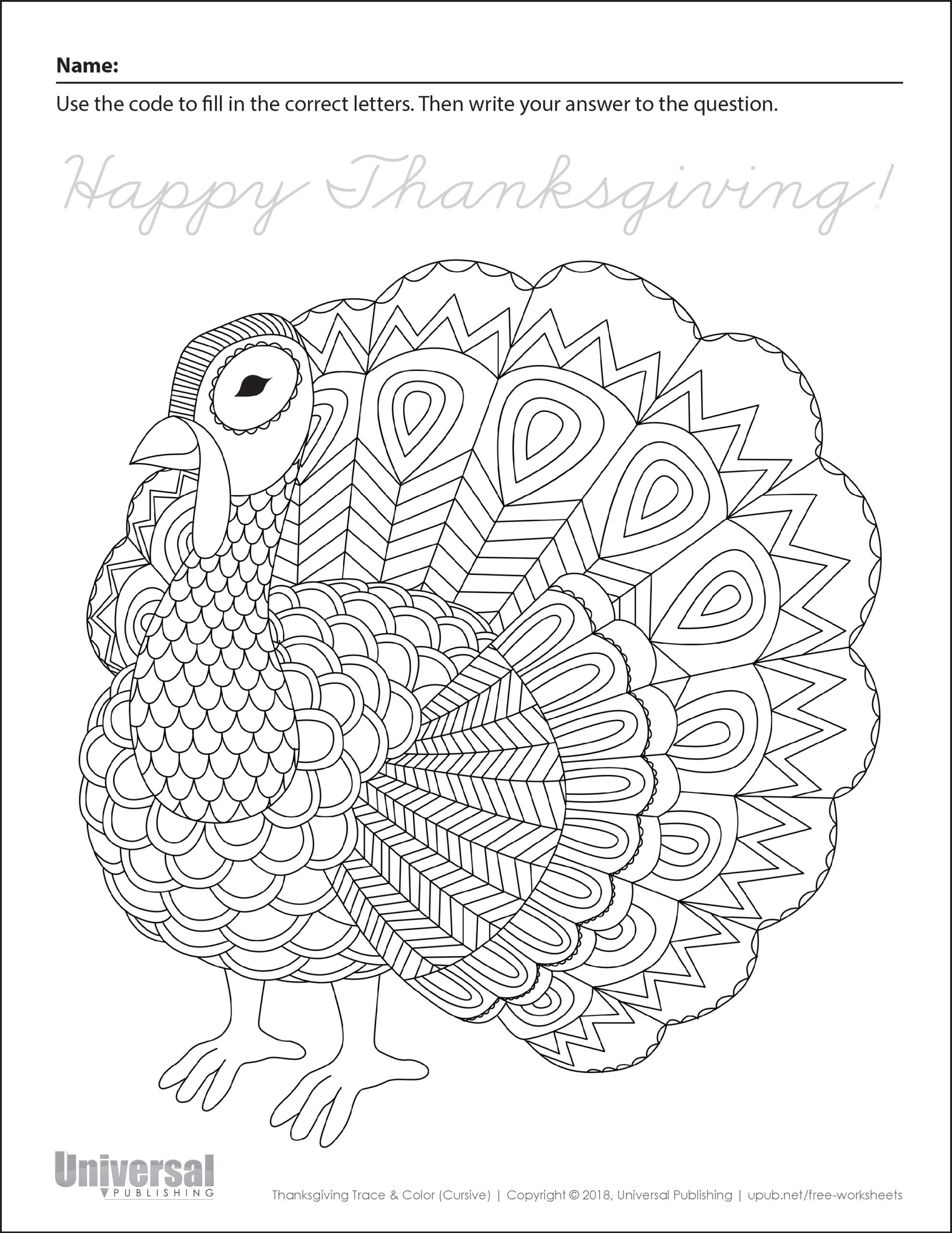 Thanksgiving Math Worksheets 5th Grade Thanksgiving Activities Free Printables Universal Publishing