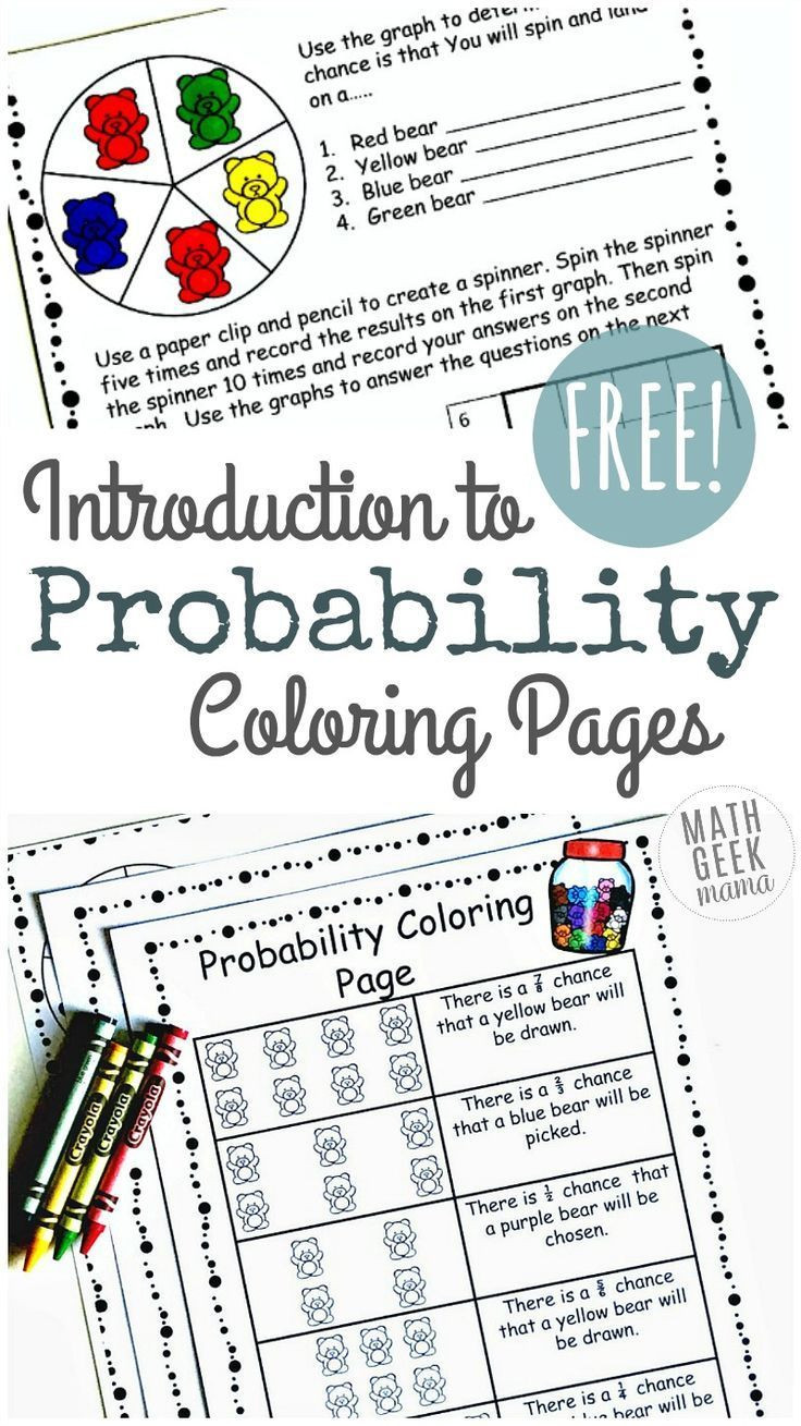 Theoretical Probability Worksheets 7th Grade Simple Coloring Probability Worksheets for Grades 4 6 Free