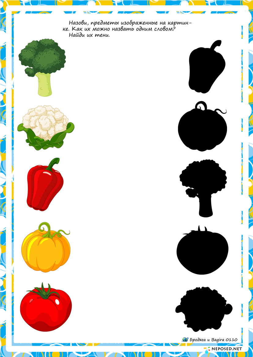 Vegetable Worksheets for Preschool Fruit Shadow Worksheet for Kids