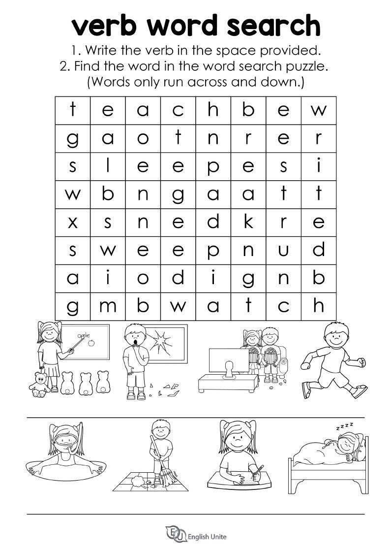 Verbs Worksheets First Grade Verb Word Search Puzzle