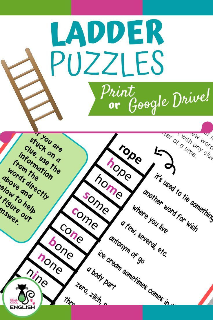 Word Ladders Middle School these 12 Fun Word Guessing Puzzles Help with Vocabulary and