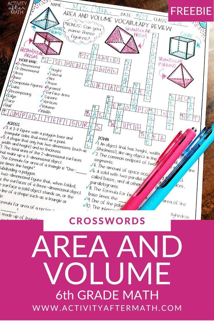 6th Grade Math Crossword Puzzles area and Volume Vocabulary Math Crossword Puzzle Free In