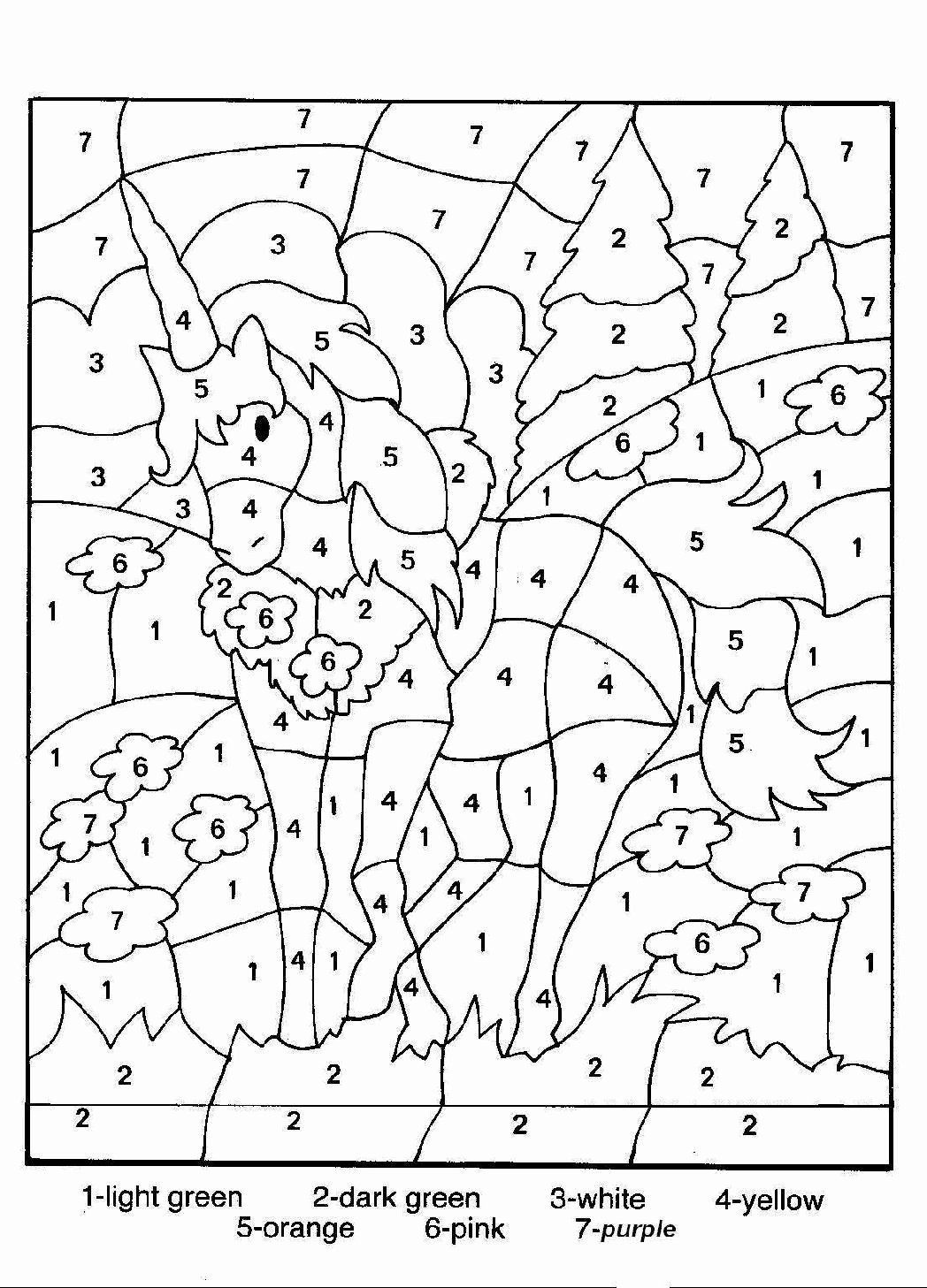 Addition Math Coloring Worksheets Coloring Book Math Coloring Worksheets 2nd Grade Christmas