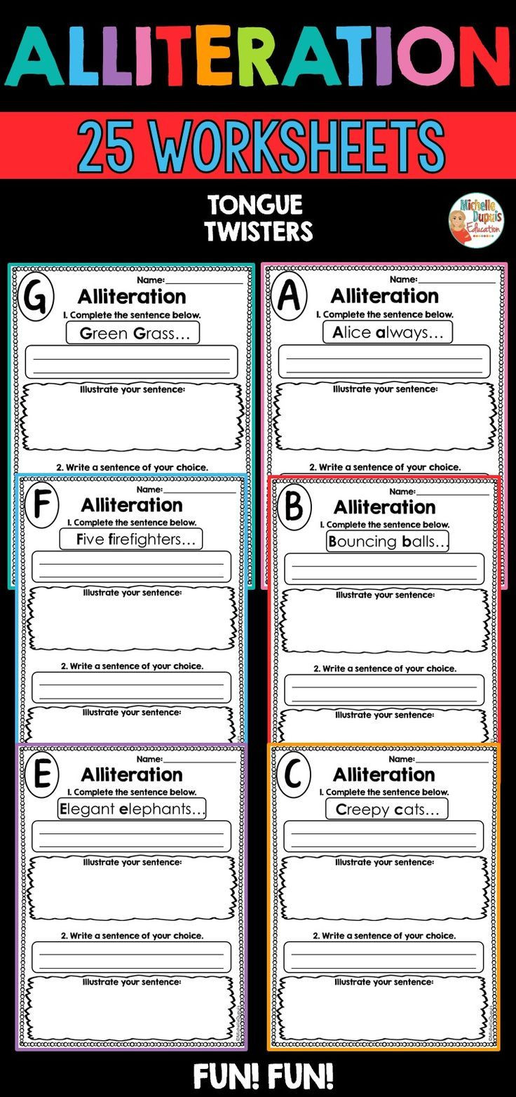 Alliteration Worksheets for Middle School Alliteration Worksheets